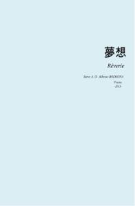 Rêverie-コピー_001